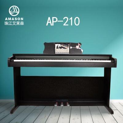 珠江·艾末森AP210数码钢琴